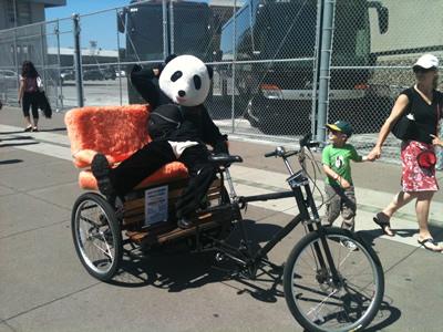 Pedicab market-EQT Bike