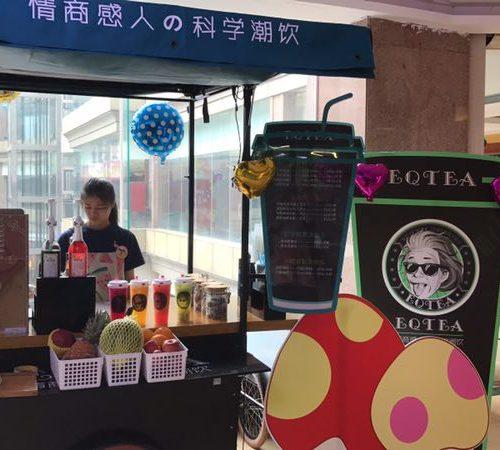 High Quality classic Mode Electric EQT Food Carts