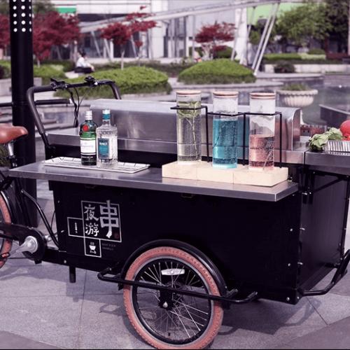 EQTBBQ Bike Street Food Innovator