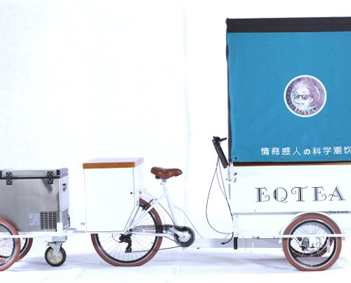 EQT COFFEE BIKE / TRICYCLE