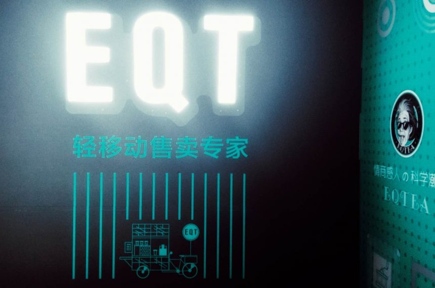 EQT Bikes Have Multiple Possibilities